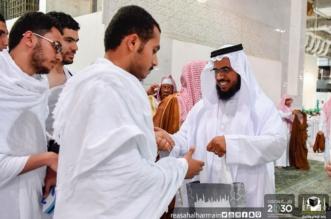 بالصور.. الرئاسة تستقبل وفد هاكاثون الحج بالهدايا - المواطن