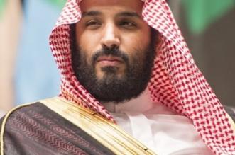 حسم ولي العهد لا يقبل القسمة على اثنين.. لا فضل ولا منة من أحد في أمن المملكة - المواطن
