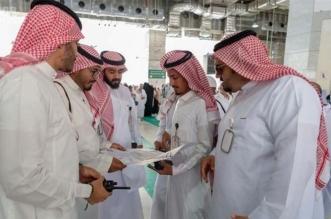 إدارة الحشود برئاسة الحرمين تتابع انسيابية الحركة داخل المسجد الحرام ومرافقه - المواطن