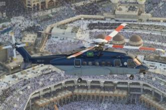 شاهد.. طيران الأمن يبدأ تنفيذ مهامه لموسم حج هذا العام - المواطن