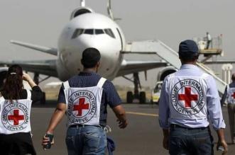 ميليشيات الحوثي الإرهابية تمنع الصليب الأحمر من دخول الدريهمي - المواطن