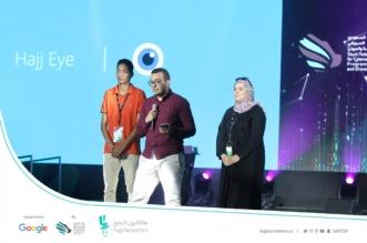 في هاكاثون الحج.. تطبيق Hajj Eye يساعد ذوي الاحتياجات على طلب الاستغاثة - المواطن