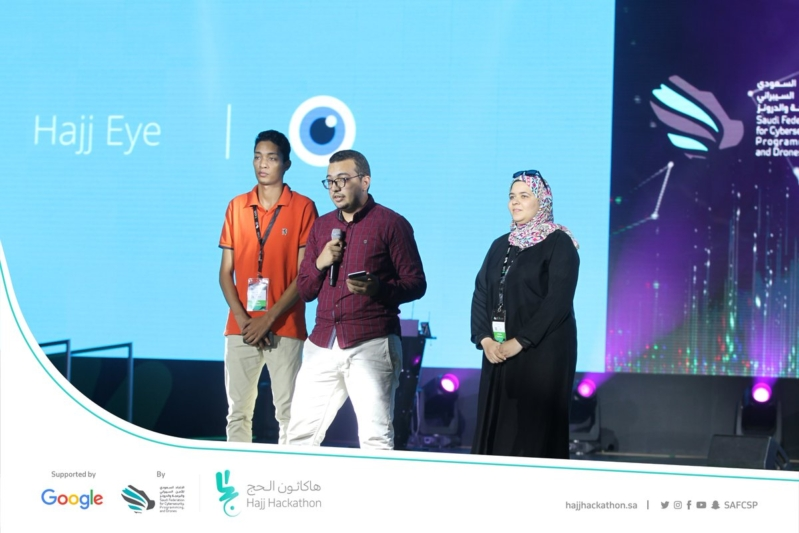 في هاكاثون الحج.. تطبيق Hajj Eye يساعد ذوي الاحتياجات على طلب الاستغاثة