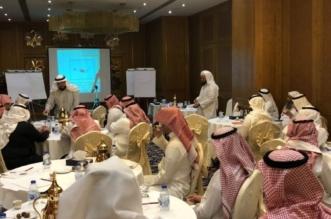 أكاديمية الحوار تدرّب 123 من منسوبي شؤون الحرمين - المواطن