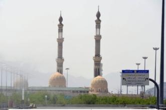 تفاصيل تحديث أنظمة تكييف مسجدَي نمرة والخيف - المواطن