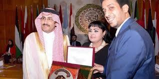 الجامعة العربية تكرم ممثل المملكة رئيس مجلس الشباب العربي علي السنيدي - المواطن