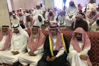 بالصور.. جمعية اقرأ بالحرجة تكرم 16 معلماً و186 طالباً - المواطن