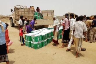 مركز الملك سلمان للإغاثة يوزع 25 طنًا من السلال الغذائية في قرى حجة - المواطن