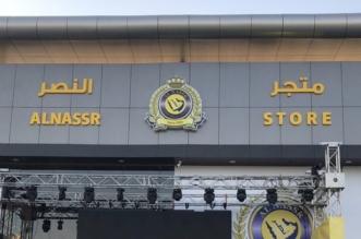 النصر يُدشن متجره الجديد بحضور البريكي والمسبل - المواطن