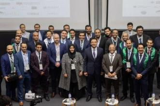 الملتقى العلمي السعودي في أستراليا يبحث فرص استثمار أبحاث المبتعثين - المواطن