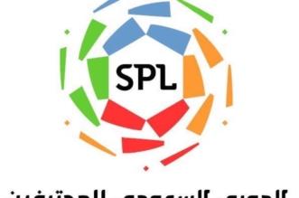 الآن انطلاق صافرة حفل تدشين الدوري السعودي للموسم الجديد - المواطن