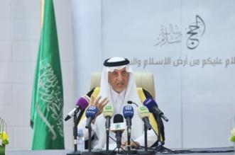 الفيصل: ضبط 87 مكتب حج وهمياً و355 ألف مخالف.. والعنصر النسائي سهّل الإجراءات بمطار جدة - المواطن