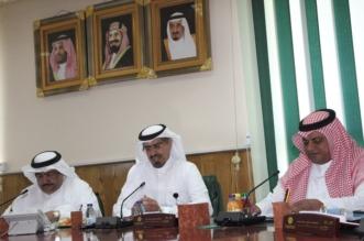 مجلس إعلامي تربوي في عسير لمتابعة تطوير العملية التعليمية - المواطن