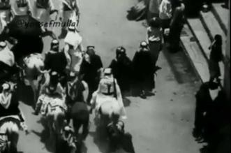 فيديو نادر لموكب الملك عبدالعزيز بمكة قبل 90 عامًا - المواطن