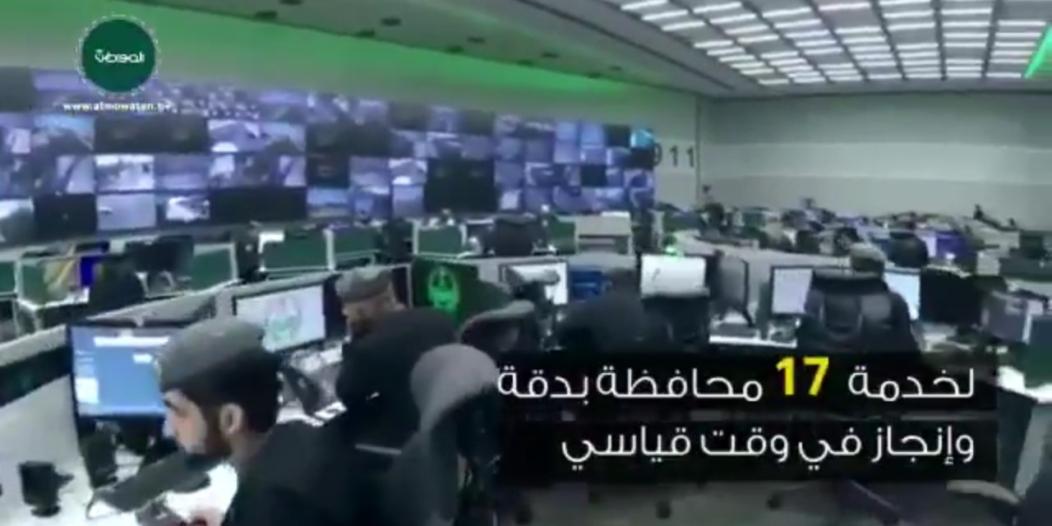 """فيديو جرافيك """"المواطن"""".. خلية بشرية لا تنام في 911"""