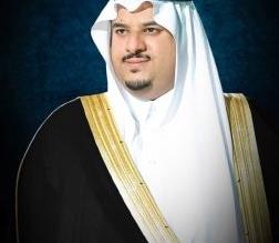 تكليف مقاول جديد لإنجاز مشروع جسر محافظة رماح - المواطن