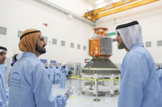 خليفة سات.. أول قمر صناعي إماراتي ينطلق إلى الفضاء في هذا الموعد - المواطن