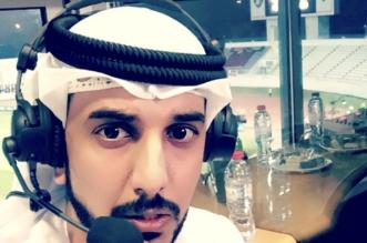 """المعلق الإماراتي الشامسي لـ""""المواطن"""": الإنجازات لا تُحجب بغربال .. وجماهيركم أسعدتني - المواطن"""