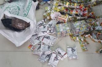مكافحة التبغ بعسير تطارد التمباك وتوقع العقوبات على المخالفين - المواطن