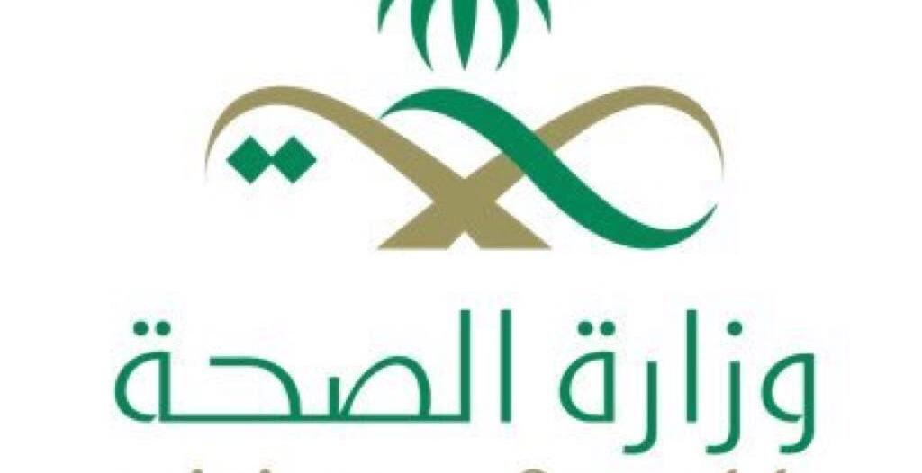 إحصائية صحية.. مناظرة 899.488 حاجًّا في جدة