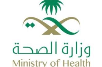 إحصائية صحية.. مناظرة 899.488 حاجًّا في جدة - المواطن