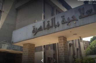 الالتحاق ببرنامج الزمالة والبورد المصري للمبتعثين في التخصصات الطبية - المواطن