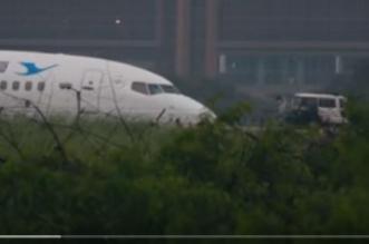 شاهد.. لحظة انزلاق طائرة ركاب عند الهبوط - المواطن