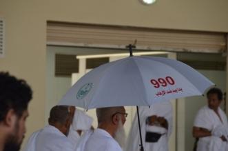 الداخلية توعي لمكافحة الإرهاب بالمظلات الشمسية - المواطن