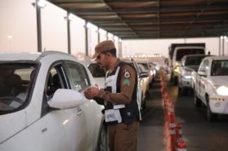 بالصور.. قوات الأمن تبدأ منع المحرمين غير المصرح لهم من دخول العاصمة المقدسة - المواطن