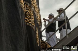 بالصور.. قِبلة المسلمين تتزين بحلتها الجديدة - المواطن