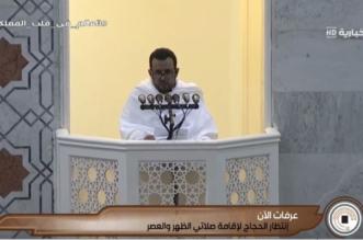 آل الشيخ: طاعة ولاة الأمور له أثر عظيم في حفظ النظام العام - المواطن