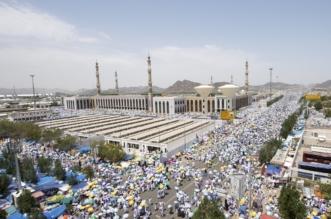 مسجد نمرة.. أهم معالم مشعر عرفات ذو الـ6 مآذن و10 مداخل - المواطن