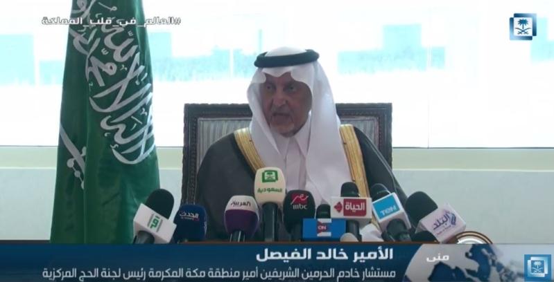 خالد الفيصل: ربع مليون شخص إجمالي القوى العاملة في الحج
