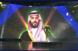 حفل تدشين الدوري السعودي يُزيح الستار عن كأس البطولة وكرة الموسم الجديد - المواطن