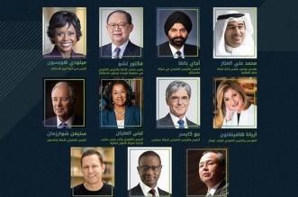 بينهم 11رئيساً تنفيذياً عالمياً.. قائمة أعضاء المجلس الاستشاري لمبادرة مستقبل الاستثمار 2018م - المواطن