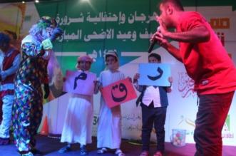 بالصور.. عيد وصيف شرورة أحلى 39 بحضور مميز وفعاليات مختلفة - المواطن