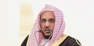 بتكليف الملك.. الشيخ حسين بن عبدالعزيز آل الشيخ خطيبًا في يوم عرفة