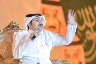 بالصور.. الشاعر فهد الشهراني يبهر زوار مهرجان الثروة الترفيهي في الباحة - المواطن