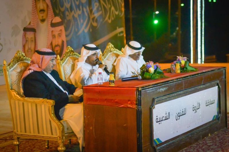 مهرجان الثروة الترفيهي يناقش الشعر الشعبي في الباحة