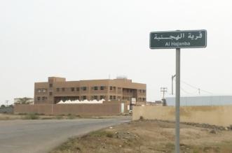 بالصور.. انقطاع الكهرباء يرهق أهالي قرية الهجنبة بالمسارحة - المواطن
