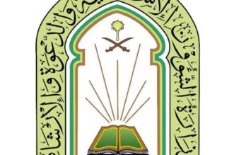 تجهيز 66 مصلى لإقامة صلاة عيد الأضحى المبارك في جازان - المواطن