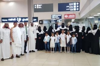 بالصور.. الفرق النسائية بغرفة جازان توزع 150 حقيبة حاج على ضيوف الرحمن - المواطن