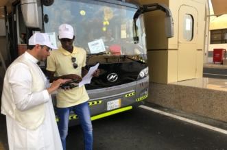 مكتب إرشاد الحافلات يعلن نجاح خطة موسم الحج لهذا العام - المواطن