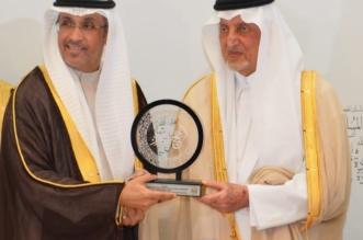 الفيصل يكرم الاتصالات السعودية لدعمها حملة الحج عبادة وسلوك حضاري - المواطن