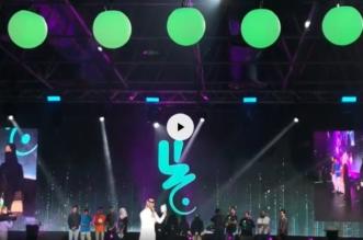 بالفيديو.. تطبيق Turjuman يحصد مليون ريال جائزة المركز الأول في هاكاثون الحج - المواطن