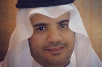 الشرهان رئيسًا تنفيذيًا.. تغييرات في إدارة الشركة العقارية السعودية - المواطن