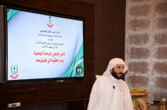 أكاديمي يتناول الشبهات والتيارات المؤثرة في الأمن الوطني - المواطن