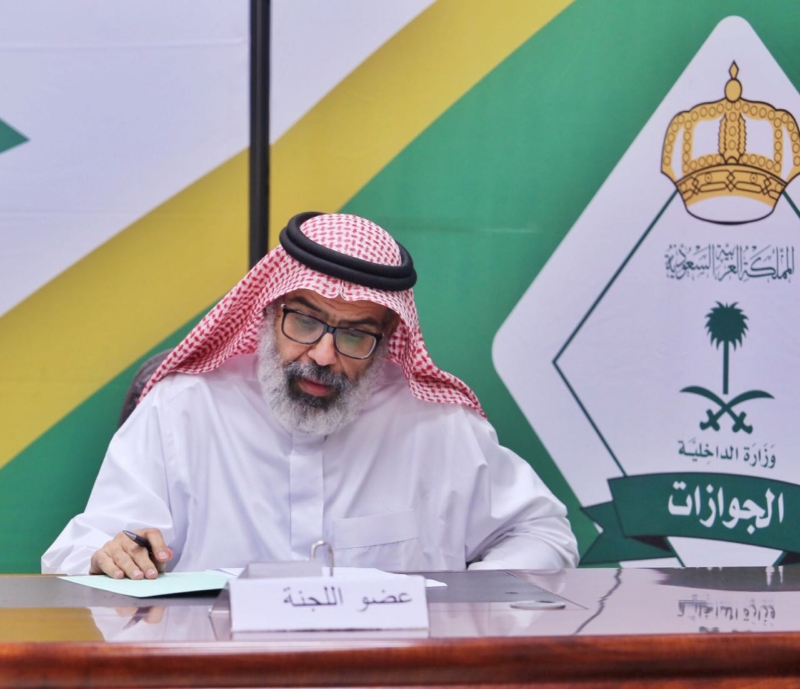 """""""المواطن"""" ترصد تمركز الجوازات بمنافذ مكة.. والعقيد الدوسري يوضح المهام - المواطن"""
