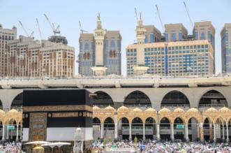 تكامل الخدمات بالحرم المكي استعدادًا لصلاة العيد وطواف الإفاضة - المواطن