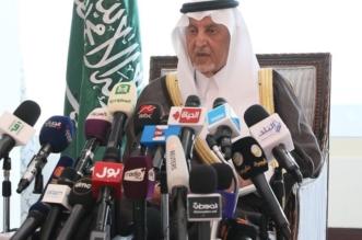 بالفيديو.. خالد الفيصل رداً على صحفي عراقي: نحن لا نطلب منكم ولا من غيركم شيئاً - المواطن